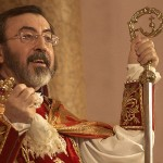 Primate, Diocese of the Armenian Church of America (Eastern)